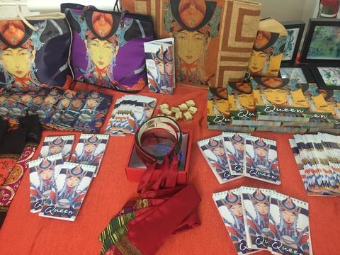 The Mayara Products by WEM
